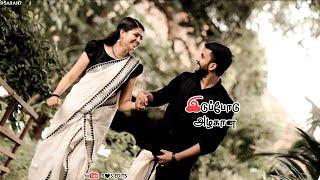 (1080p HD)||whatsapp status||sakkarakatti sakkarakatti song||Tamil Whatsapp status||ss edits