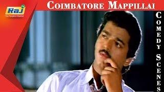 Coimbatore Mappillai | Movie Comedy Scenes | Goundamani Comedy | Vijay | Senthil | Sanghavi | RajTV