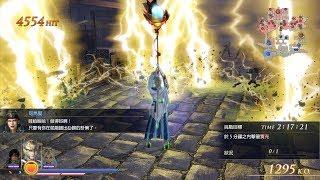 無雙OROCHI 蛇魔3 Ultimate 【貪求力量的黑暗王】 混沌難度 全戰功 S評價 (PC Steam版 1440p 60fps)
