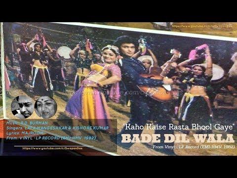 Lata Mangeshkar & Kishore Kumar | Kaho Kaise Rasta Bhool Gaye (Pade) | BADE DIL WALA | RD Burman