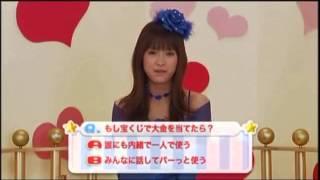 ハロプロ DVD マガジン Vol.16 亀井絵里 モーニング娘。
