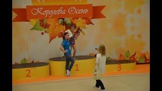 Открытый турнир по художественной гимнастике  КОРОЛЕВА ОСЕНЬ 2018