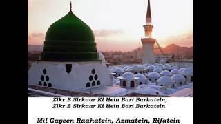 Is Karam Ka Karoon shukr Kaise Ada by Nusrat Fateh Ali Khan