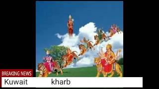 Happy Diwali Haryana
