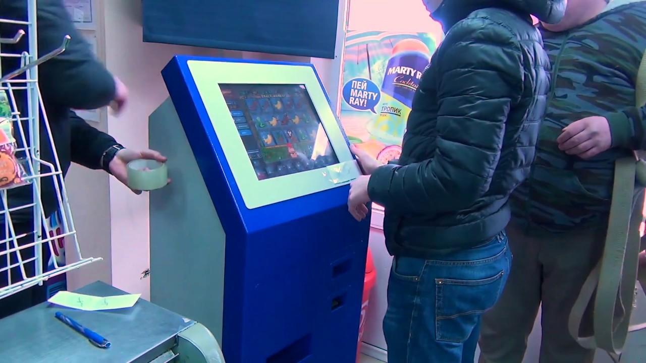 Подпольные игровые автоматы в мурманске играть онлайн в игровые автоматы пирамида бесплатно