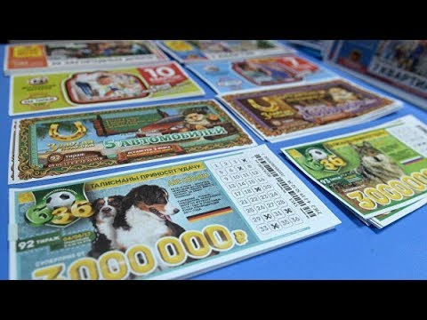 Москвич купил лотерейный билет за 200 рублей и стал мультимиллионером