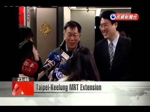 Taipei-Keelung MRT Extension