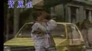 楊林 黃仲崑 故事的真相
