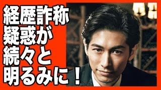 チャンネル登録お願いします→http://urx.red/BCmt おススメ動画 (競馬)藤沢和雄厩舎、ついに、ついに!悲願の日本ダービー制覇!