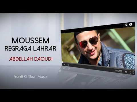 Abdellah Daoudi - Moussem Regraga (Official Audio) | 2014 | عبدالله الداودي - موسم ركراكة الأحرار
