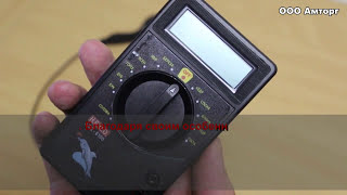 Влагомер древесины АВД-6100(Влагомер АВД-6100, также именуемый анализатор влажности АВД-6100 предназначен для измерения уровня влажности..., 2014-08-08T09:57:05.000Z)