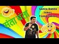 Hindi Jokes Collection | Jokes in Hindi | Husband and Wife Jokes in Hindi | Stand up Comedy in Hindi