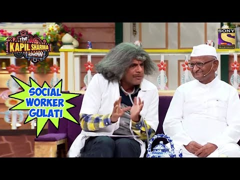 Gulati Shows Interest In Social Work - The Kapil Sharma Show