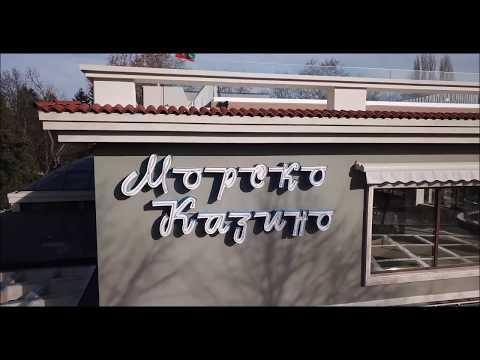 Морско Казино Варна Sea Casino Varna from the sky Bulgaria DJI Mavic Pro