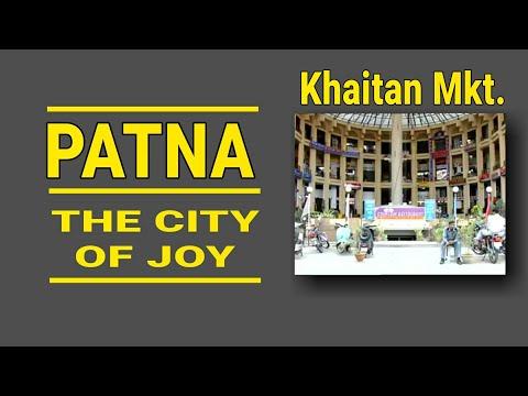 Khetan Super Market - Tourism place in Patna, Bihar