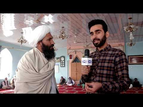 #HafizAmiri Report from Celebrating birth of Prophet / گزارش حفیظ امیری از تجلیل  از میلاد نبی