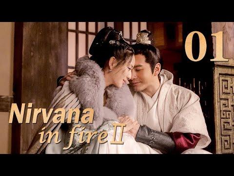 Nirvana in Fire Ⅱ 01(Huang Xiaoming,Liu Haoran,Tong Liya,Zhang Huiwen)