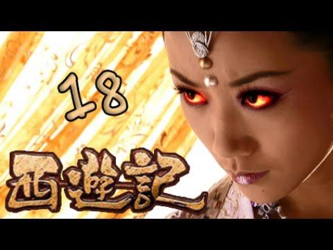 �新西游记】(Eng Sub) 第18集 白鸟化成仙  Journey to the West 浙版西游记