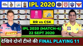 IPL 2020 - RR vs CSK Playing 11,Pitch & Weather Report | Rajasthan Royals vs Chennai Super Kings