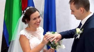 Торжественная церемония бракосочетания Александр и Наталья 15 12 2018