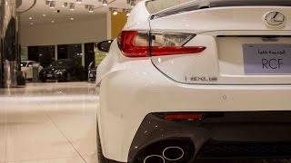 لكزس ار سي اف 2015   lexus rcf 2015
