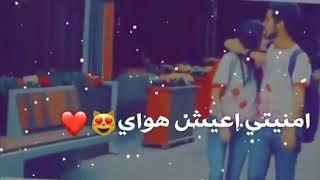 لو جوه الضلع قلبين مع كلمات