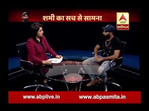 Mohammad shami's world exclusive interview on ABP Asmita watch video