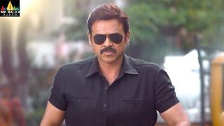 Babu Bangaram Theatrical Trailer | Venakatesh, Nayantara, Maruthi | Sri Balaji Video