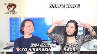what'snow 2017/06/13 理解不能な国民性・・・ !!