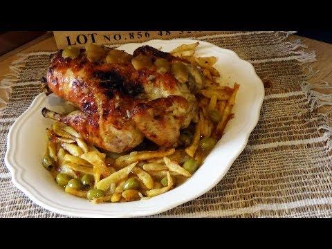 poulet-aux-olives-et-frites-au-four-facile-et-rapide