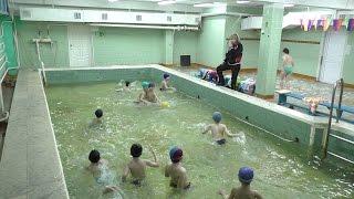 """Занятие с детьми. ВОДНОЕ ПОЛО в бассейне  """"Лягушатник""""."""