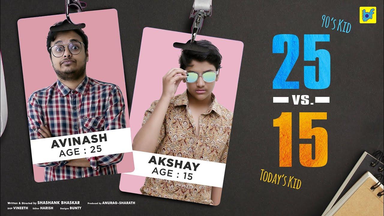 25vs15 | 90s Kids vs Gen Z(2000s) Kids| Ft.#DaabaKathalu Avi, @Hey Chotu | Boy Formula | Chai Bisket