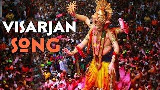 Ganpati Visarjan Whatsapp Status   Ganpati Bappa Morya   Ganpati Visarjan Status Video 2018