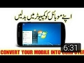 How to control your mobile like a Pc (part 2)