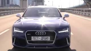 Audi RS7 Sportback рассказ