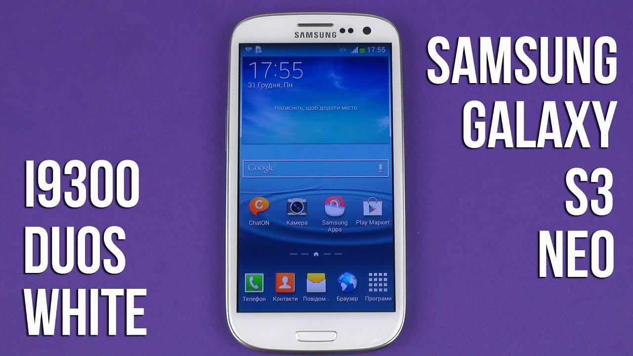Samsung galaxy s3 neo duos i9300i blue – купить на ➦ rozetka. Ua. ☎: (044) 537-02-22. Оперативная доставка ✈ гарантия качества ☑ лучшая цена $.