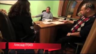 Соседские войны - Документальный фильм (2014)