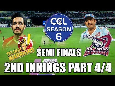 CCL6 - Telugu Warriors Vs Bhojpuri Dabanggs || 2nd Innings Part 4/4