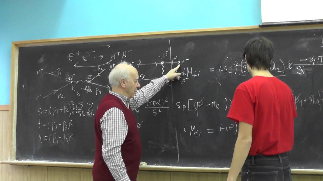 Физика элементарных частиц, В.Г. Сербо. Лекция 13 Physics of elementary particles. V. G. Serbo - 13.