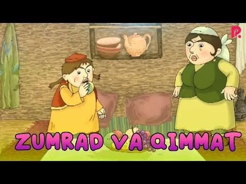 Узбек мультфильм зумрад ва киммат