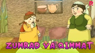 Zumrad Va Qimmat Multfilm  Зумрад ва Киммат мультфильм