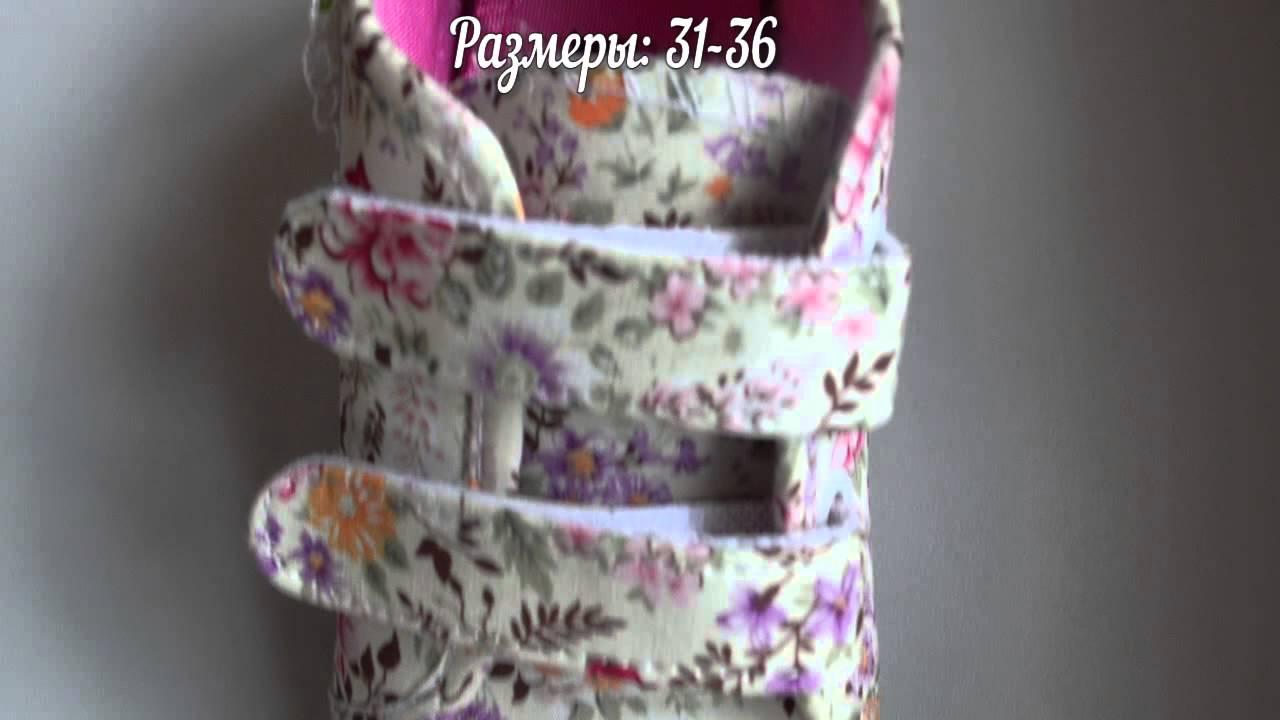 Кеды с принтом на декоративной подошве 639 (Copy 1) - YouTube