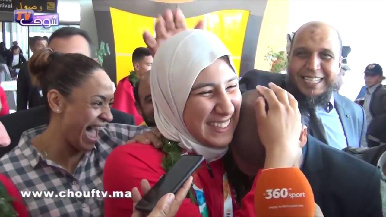 شوفو-كيفاش-كان-استقبال-فاطمة-الزهراء-أبو-فارس-اللي-منحات-المغرب-أول-ميدالية-ذهبية-في-تاريخ-أولمبياد