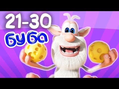 Буба  3 Сезон (21-30) Мультик про Бубу от Kedoo Мультики для детей