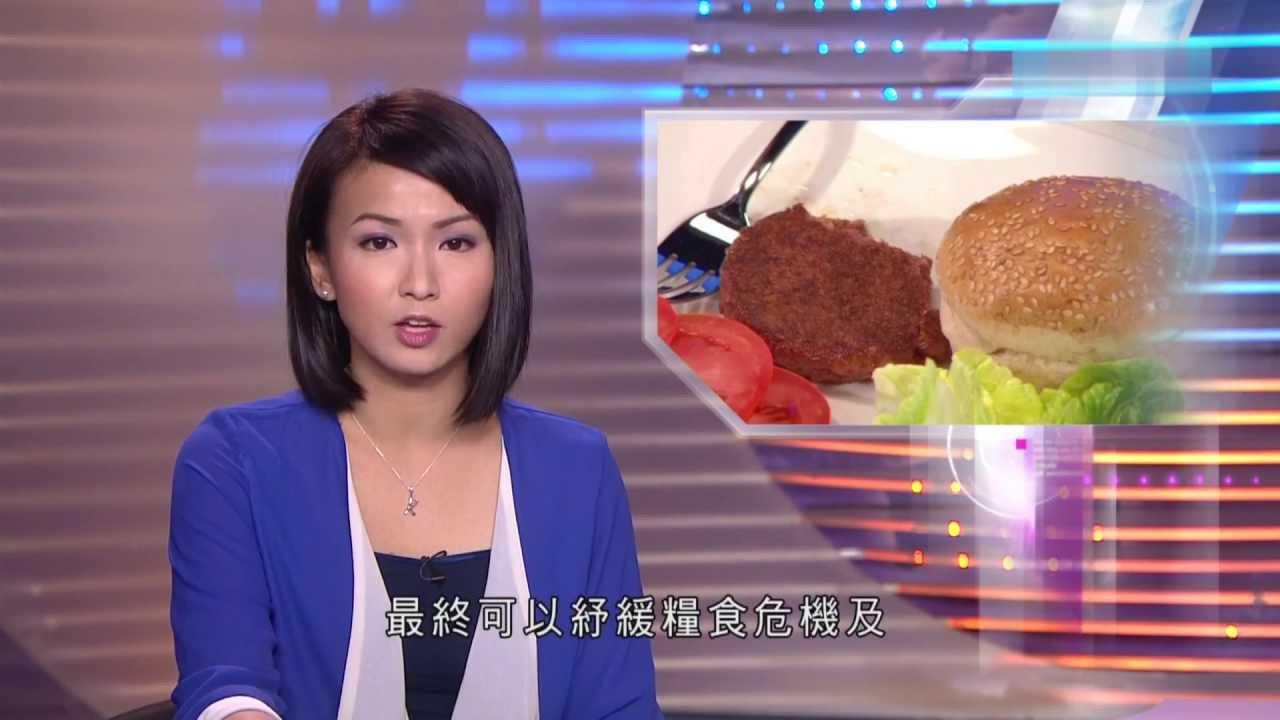 06-08-2013 | 陳嘉欣 | 午間新聞 - YouTube