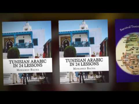 Tunisia Books, bookstore for books about Tunisia