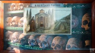 Афон: Костница Пантелеимонова монастыря