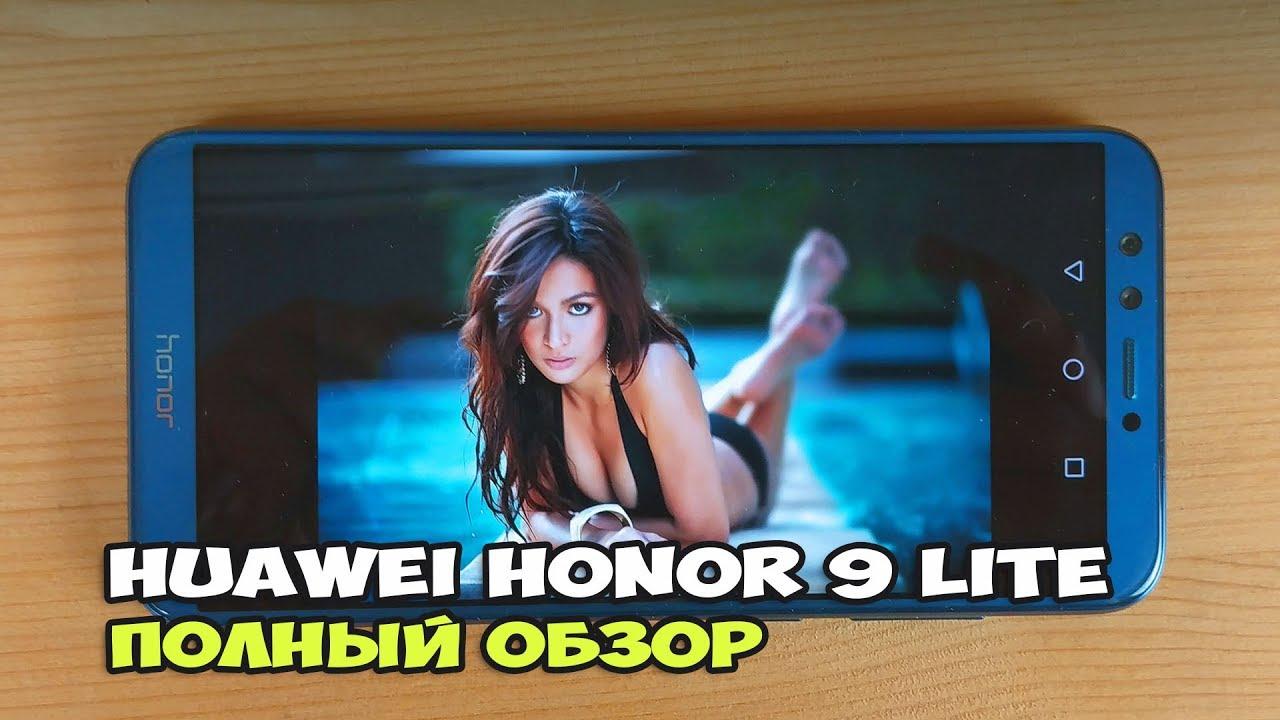 HUAWEI Honor 9 Lite - обзор отличного смартфона
