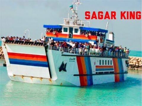 Kuwait Marine Service