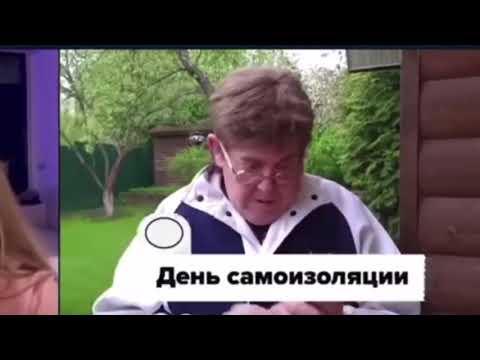 Юрий Стоянов троллит Викторию Боню